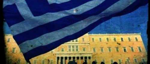 greece_election_ EKLOGES STHN  ELLADA